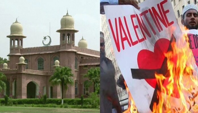 No More Valentine's Day, Faisalabad University To Celebrate 'Sisters'Day' On 14 February