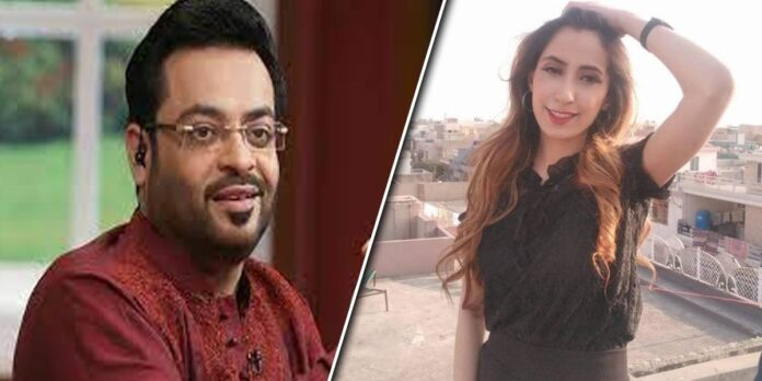 Aamir Liaquat's 'third wife' surfaces, makes shocking revelations