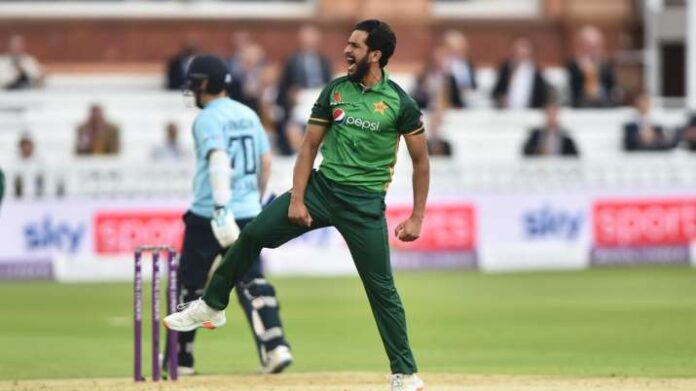 Hassan Ali out from first T20 match against England
